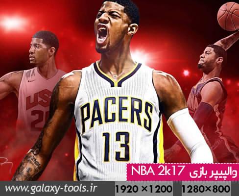 دانلود والپیپر NBA 2k17