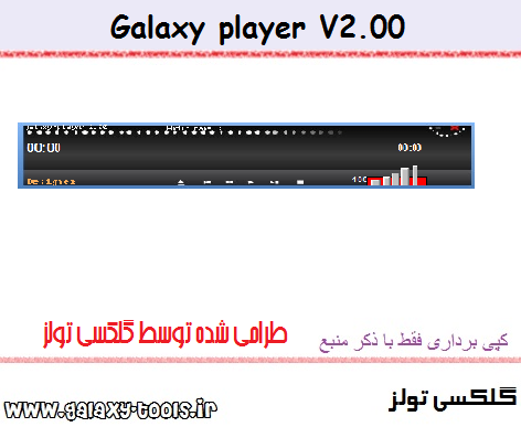 http://up.galaxy-tools.ir/up/galaxy-tools/coverr.png