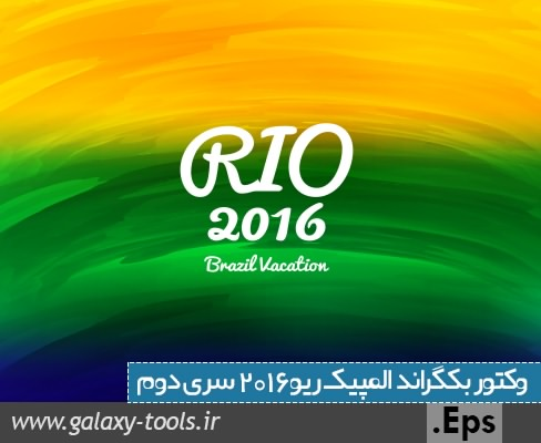 دانلود وکتور بکگراند المپیک 2016