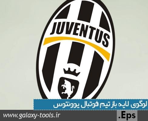 دانلود لوگوی باشگاه یونتوس