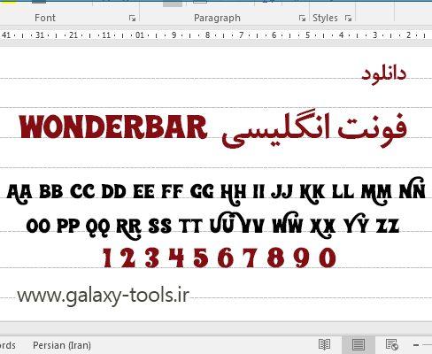دانلود فونت جدید و زیبا انگلیسی Wonderbar