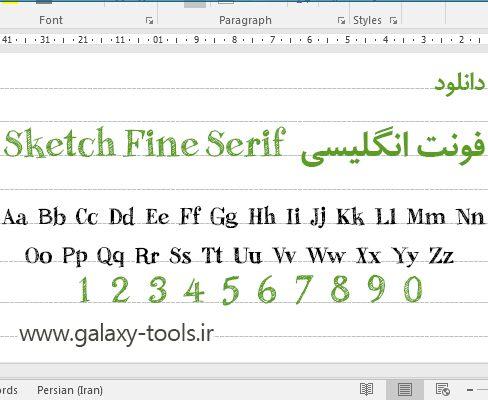 دانلود فونت جدید و زیبا انگلیسی Sketch Fine Serif
