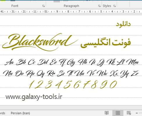 دانلود فونت جدید و زیبا انگلیسی Blacksword