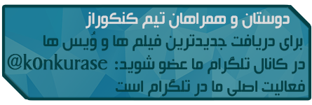 کانال درسی تلگرام