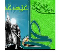 شعر و اس ام اس تبریک عید غدیر